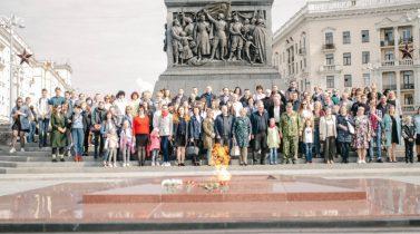 День города Минска вПартизанском районе