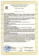 Сертификат на плуг ПКМП-3-40P