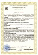 Сертификат на плуг ПКМП-4-40Р