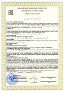 Сертификат на плуг ПЛП-3-35П
