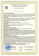 Сертификат на плуг ПЛН-4-35П