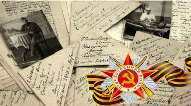 Праздничные мероприятия ко Дню Победы.