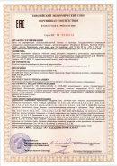 Сертификат на плуг ПОН-4-40