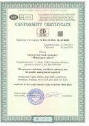 Сертификат соответствия СТБ ISO 9001-2015 (eng)