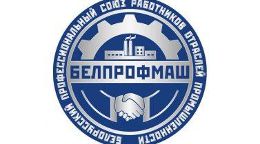 Детский творческий конкурс «Беларусь – мой дом».