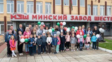Праздник для детей работников ОАО «МЗШ»